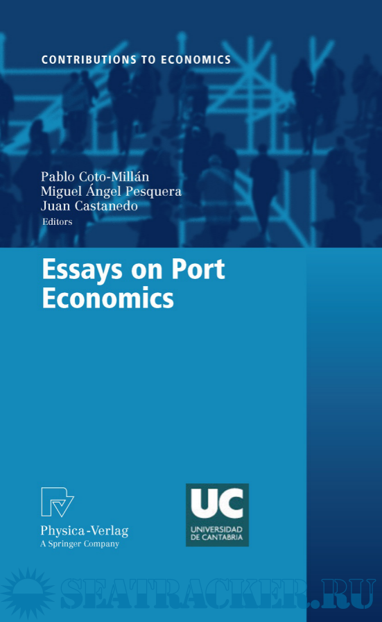 essays on banking Essay on liberalization and its impact on the indian economy norms and standards to guide efforts in recapitalization of the banking sector and full decontrol of deposit rates india's severely constrained budgetary.