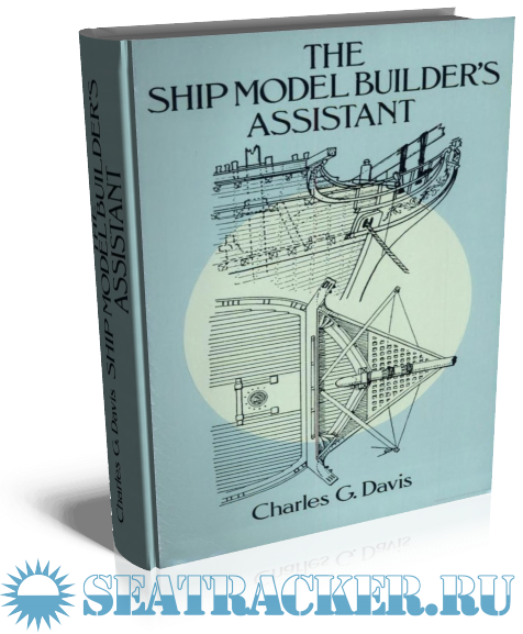 The Ship Model Builders Assistant Pdf