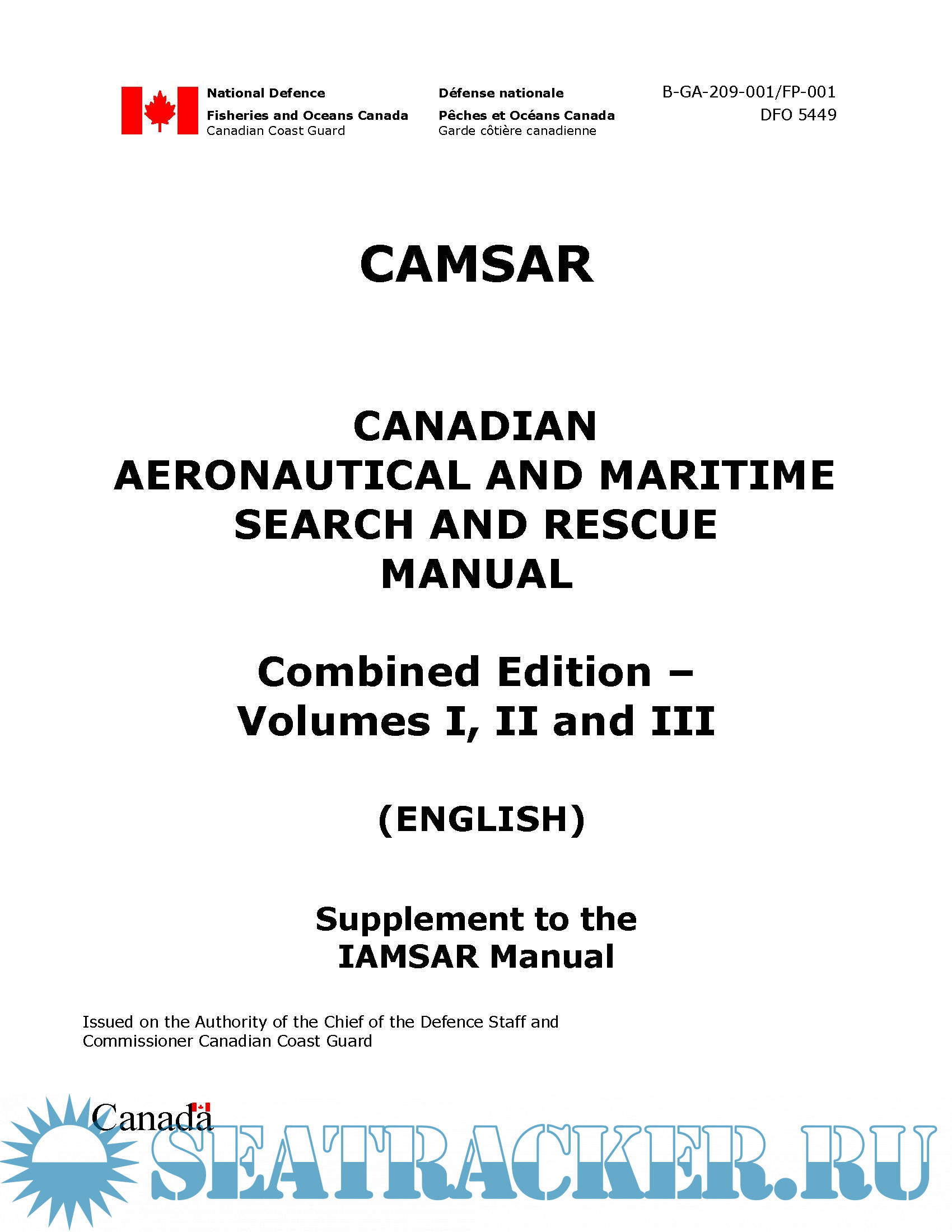 Canadian Aeronautical and Maritime Search and Rescue (CAMSAR