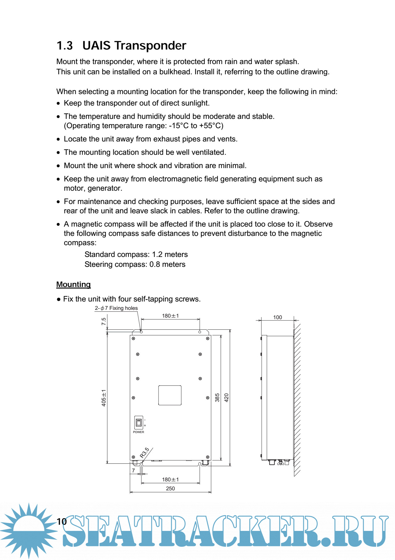 Voyager Trike Kit Wiring Diagram Trusted Diagrams Vw Fa 100 Install Manual User Guide That Easy To Read U2022 Trailer