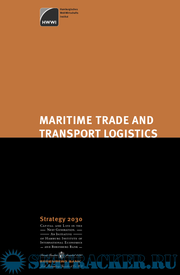 maritime trade global economies and the megaports initiative The impact of port and trade security initiatives on maritime supply-chain management ruth banomyong 2, pra chan road, thammasat business school, thammasat university,  its impact on the financing aspects of implementing security initiative 2 security and global supply chain  trade global economic integration relies upon efficient.