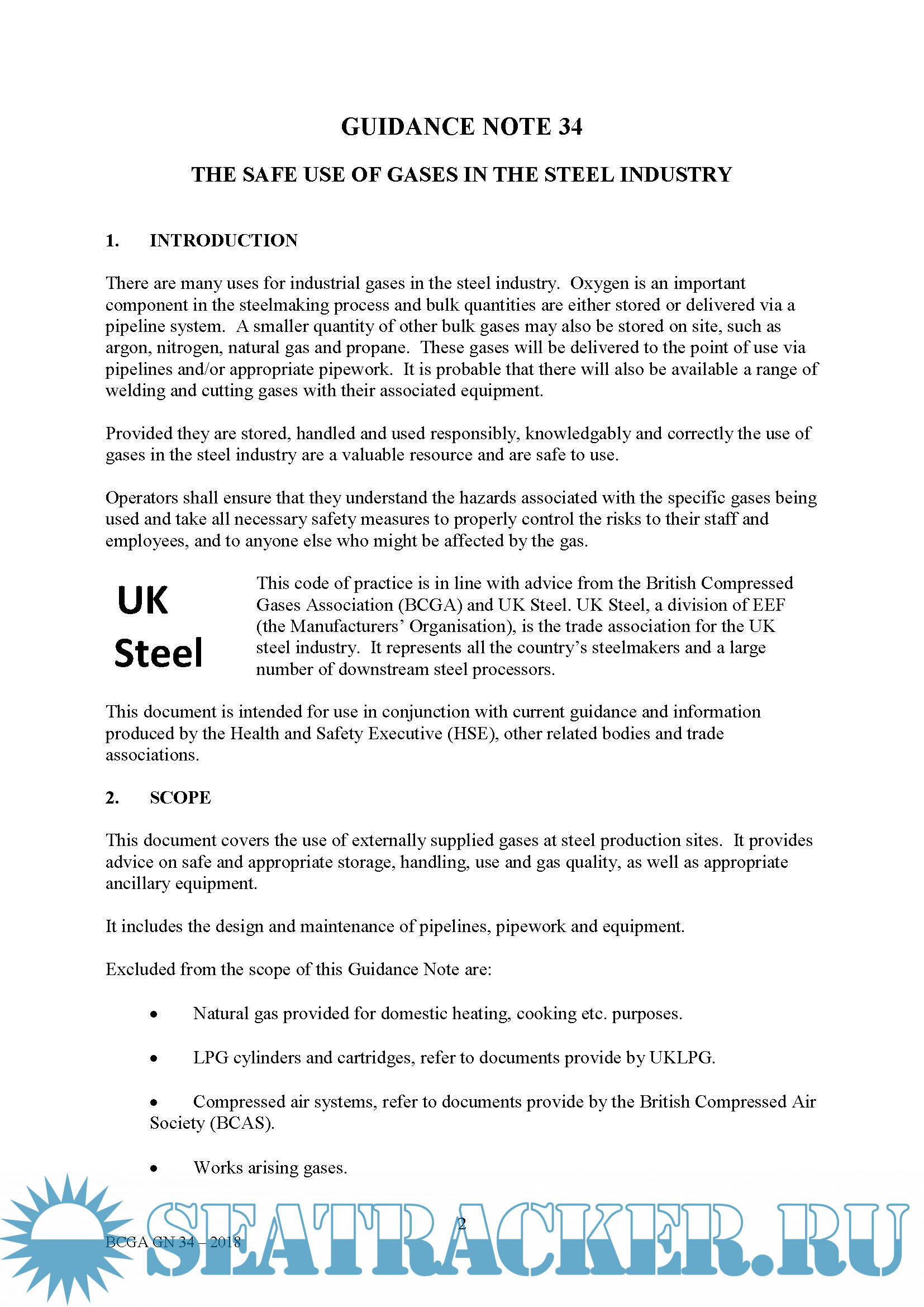 Guidance Note 34, The Safe Use of Gases in the Steel industry - BCGA