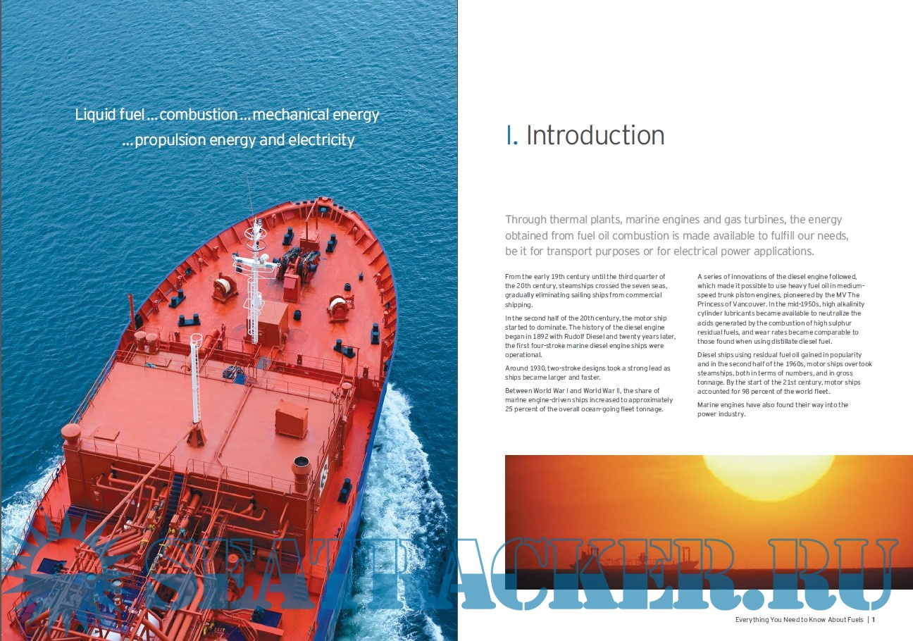 Everything You Need to Know About Marine Fuels - Monique B