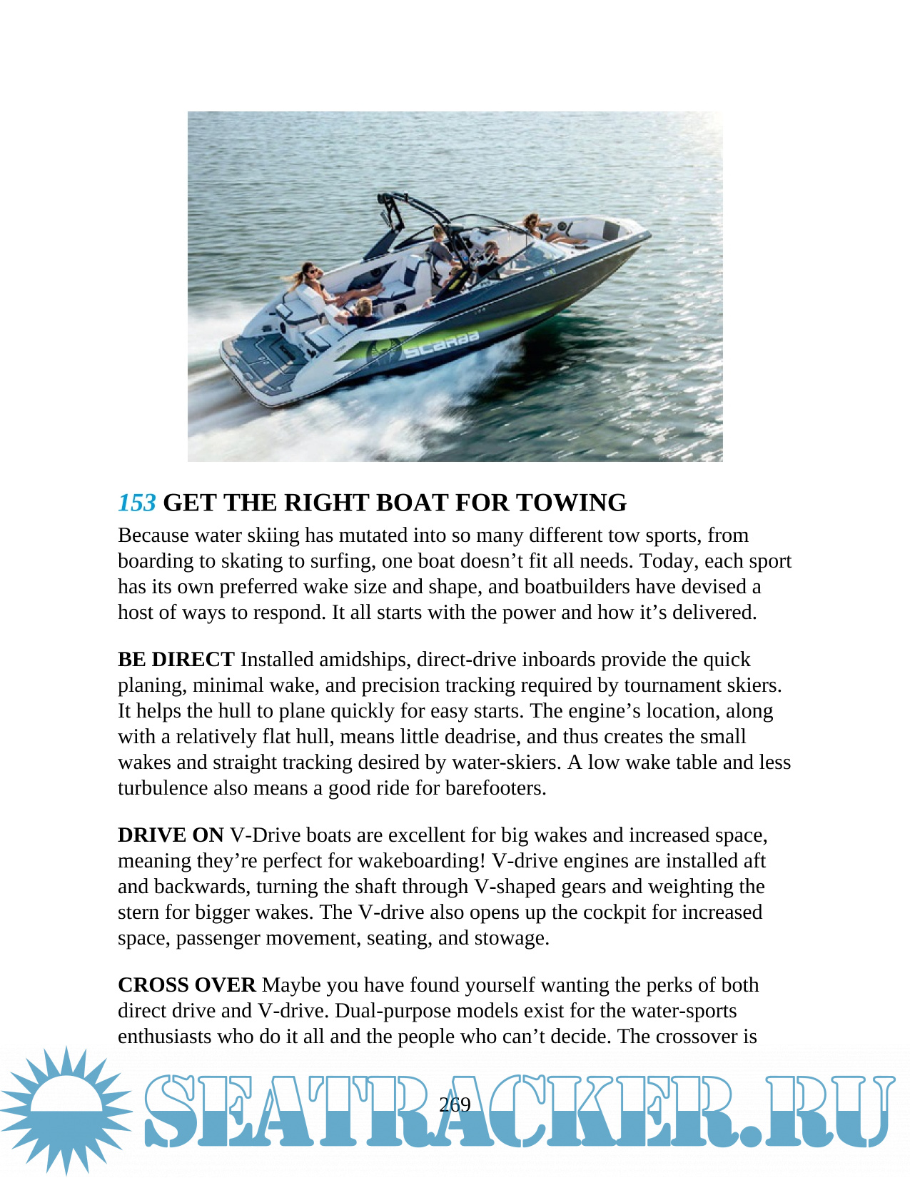 The Total Boating Manual (311 Powerboat Essentials) - Kevin