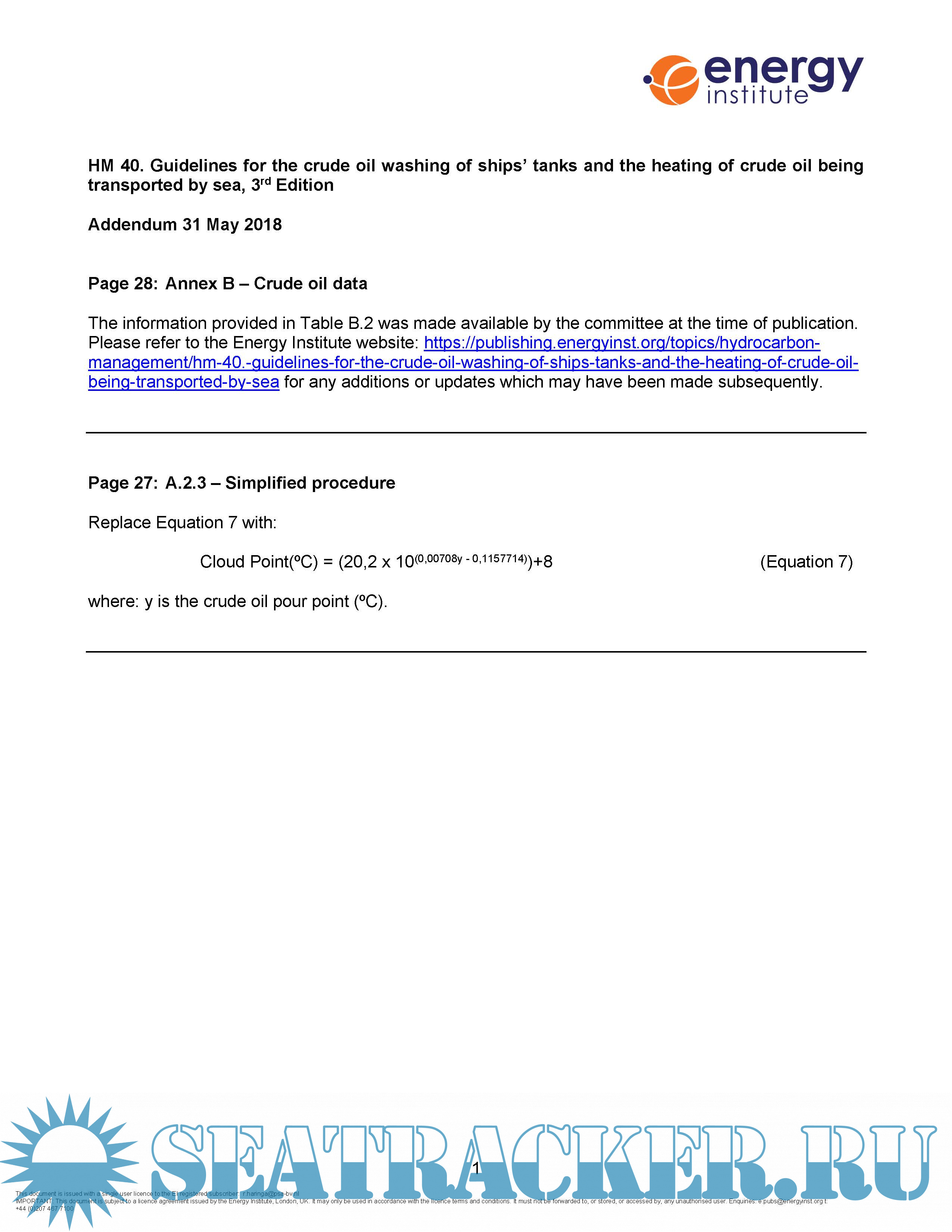 Hydrocarbon management HM 40 - Guidelines for the crude oil